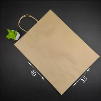 Пакет паперовий коричневий з ручкою 350*140*400 мм