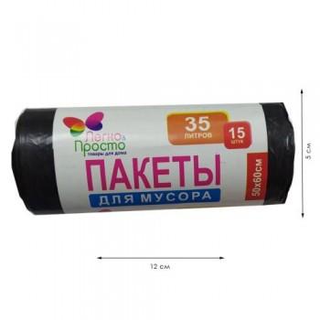 """Мусорный пакет """"Super"""" 35л/15 шт"""