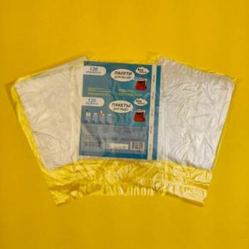 """Пакети для льоду на 196 кубиків """"Легко і Просто"""""""