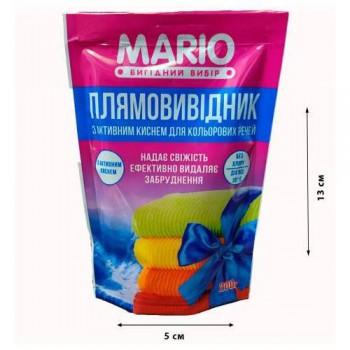 """Плямовивідник """"Mario"""" 200 мл."""