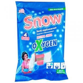 Відбілювач Snow Oxygen з активним киснем 160 г