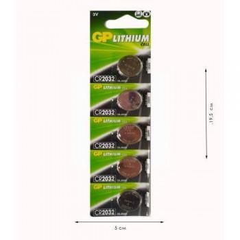 Батарейки літієві 2032 «GP Alkaline»