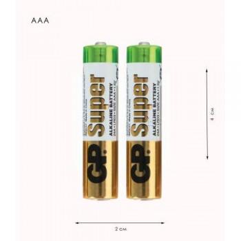 """Батарейки ААА* """"GP Alkaline""""  LR3"""