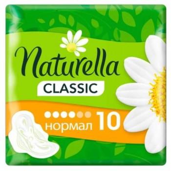 """Прокладки жіночі """"Naturella"""" 4 краплі / 10 шт CLASSIC"""