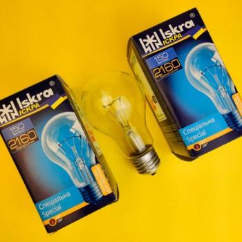 """Лампа """"Іскра""""150 W E27 ПР"""