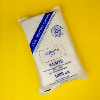 Фасовка пакет 14*26 АТМ (1000 шт)