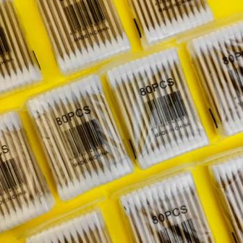 Ватяні палички (80 шт.)