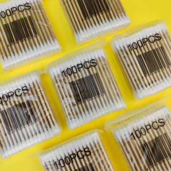 Ватяні палички (100 шт.)