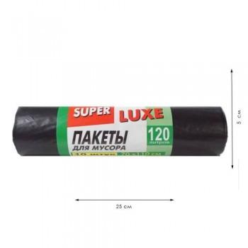 """Пакет для сміття """"SuperLuxe"""" 120 л. / 10 шт."""