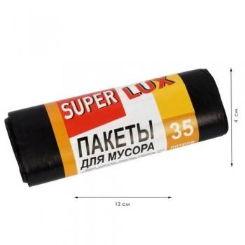 Пакет для сміття 35л/30 шт