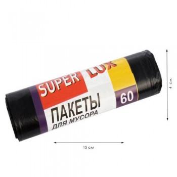 """Пакет для сміття """"Super"""" 60 л / 10 шт"""