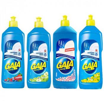 """Миючий засіб для посуду """"Gala"""" 500 мл. АСОРТІ"""