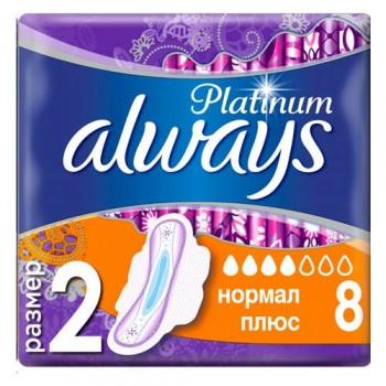 Прокладки Always PLAT SINGLE  (8 шт)