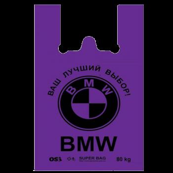 Пакет поліетиленовий майка 43*75 Фіолетовий OS (50 шт)