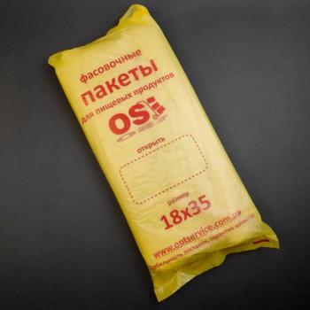 """Пакет """"фасовка"""" 18*35 ПФ OS"""
