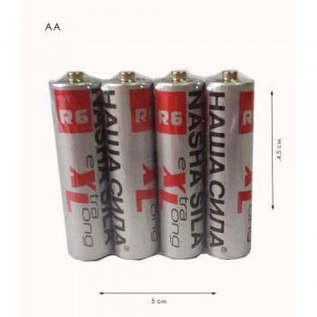Батарейки «Наша Сила» АА* R6