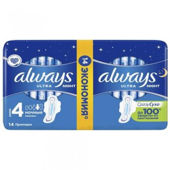 Прокладки Always ULTRA NIGHT 6 крапель (14 шт)