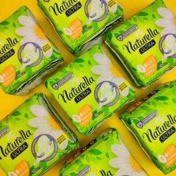 """Прокладки жіночі """"Naturella"""" 4 краплі / 10 шт ULTRA"""