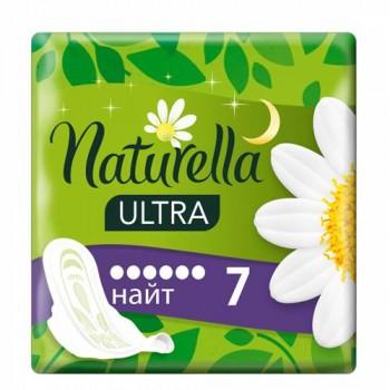 """Прокладки жіночі """"Naturella"""" 6 крапель / 7 шт ULTRA NIGHT"""
