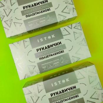 Рукавички поліетиленові 500 шт