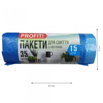 "Пакет для сміття ""Profit""  35 л / 15 шт. З ЗАТЯЖКАМИ"