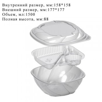 Контейнер 1500 мл ЧОРНИЙ