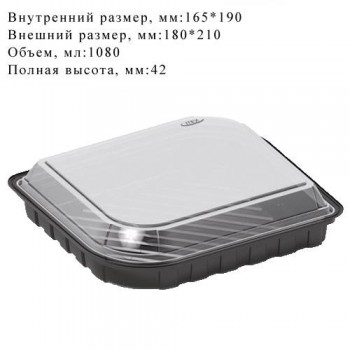 Контейнер для суші 1080 мл ЧОРНИЙ