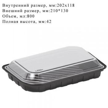 Контейнер для суші 800 мл. комплект ЧОРНИЙ