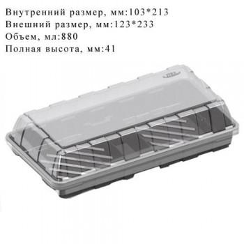 Контейнер для суші 880 мл. комплект ЧОРНИЙ
