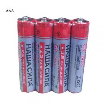Батарейки ААА * Наша Сила R3