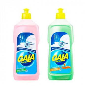 """Бальзам для миття посуду """"Gala"""" 500 мл. АСОРТІ"""