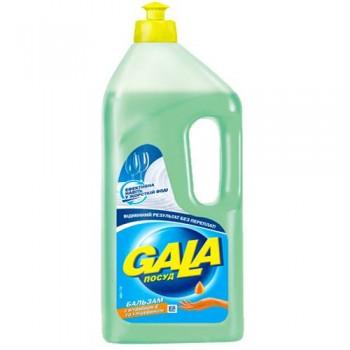 Бальзам для посуду 1 л. Gala з гліцерином і вітаміном Е