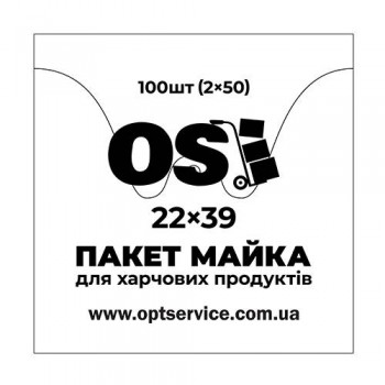 МАЙКА (люкс) 22 * 38 пакет (100шт)