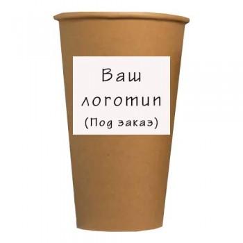 Картонний стакан 185 мл. КРАФТ (50 шт)  С ЛОГОТИПОМ
