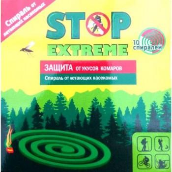 """Спіраль від комарів """"STOP EXTREME"""" 10 шт."""