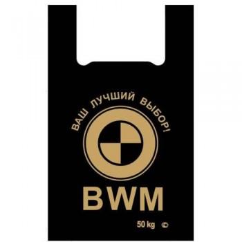 Пакет поліетиленовий майка БМВ 40*60 ЧОРНИЙ Супер (100 шт)